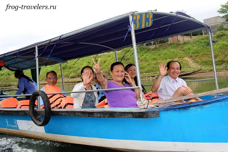 Вьетнамские туристы