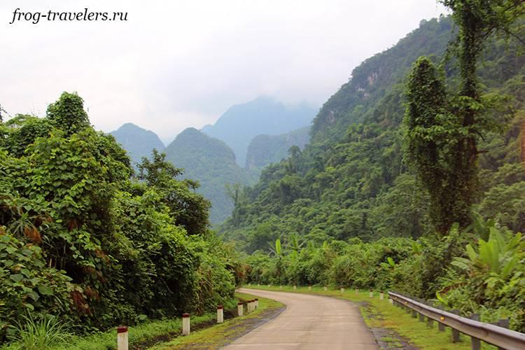 Дороги Фонгня-Кебанг