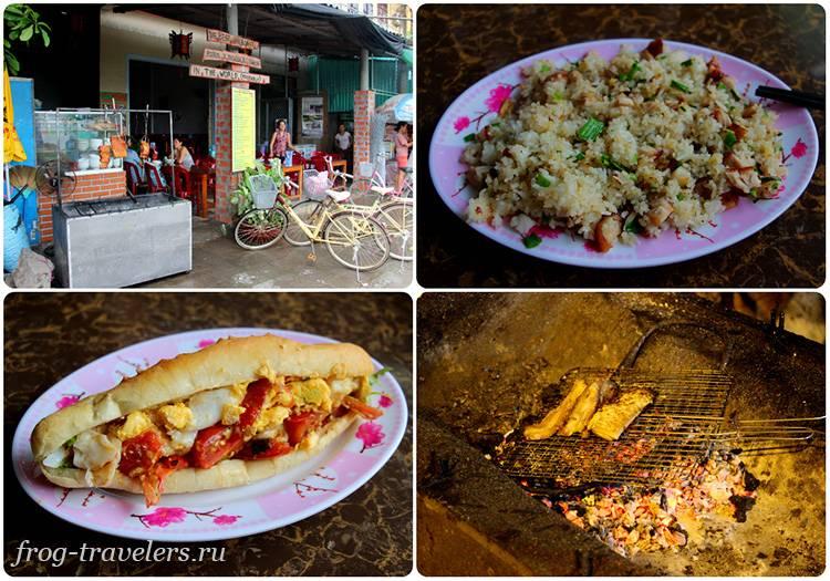 Где поесть в Фонгне