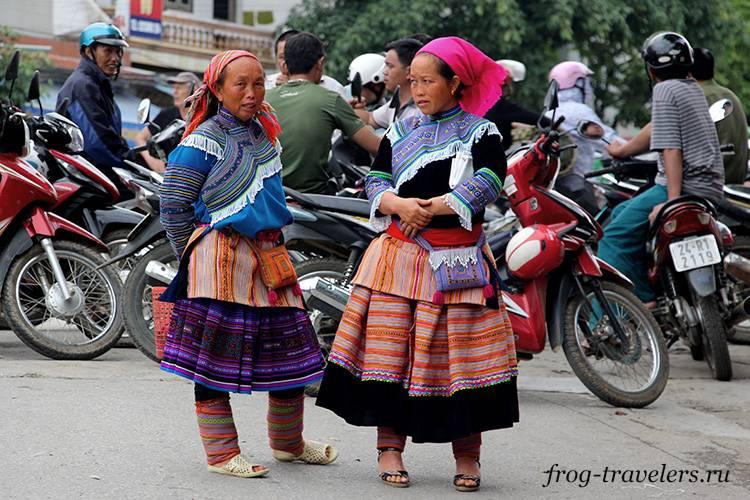 Цветочные Хмонги