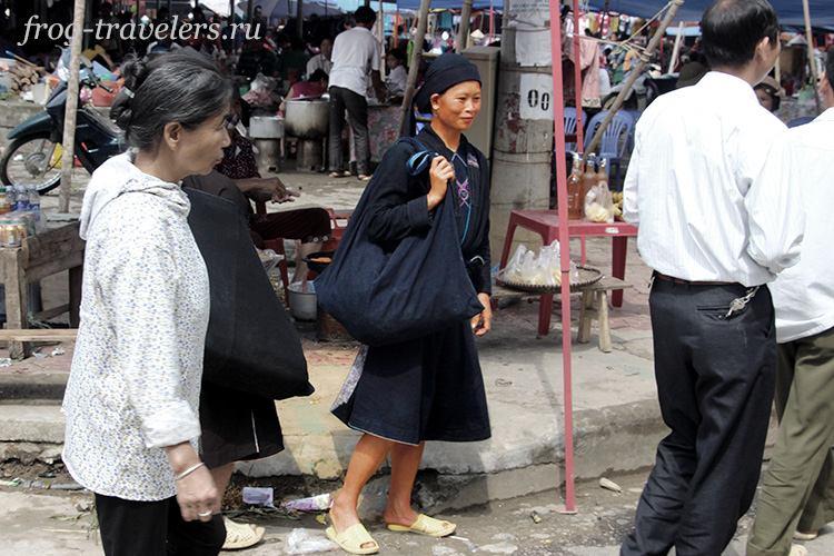 Народ Ла Чи