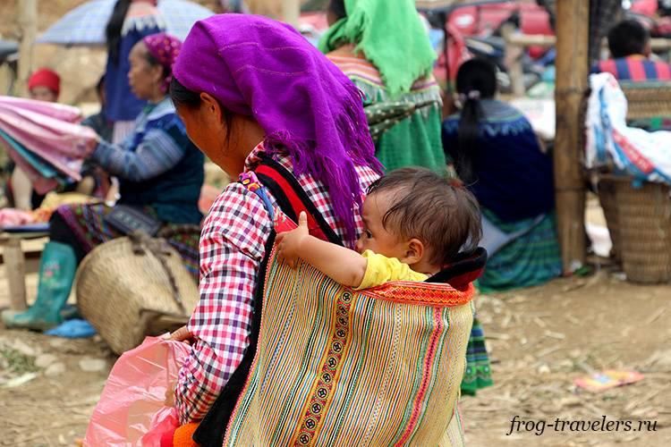 Ребенок хмонг