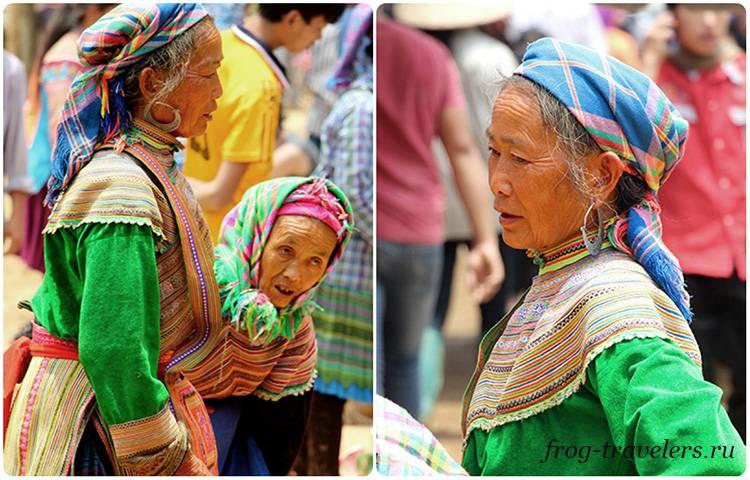 Пенсионеры во Вьетнаме