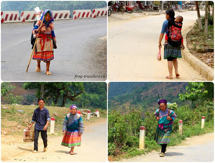Народы гор Вьетнама