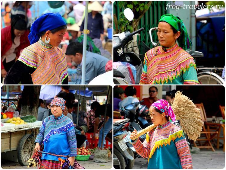 Цветные хмонги