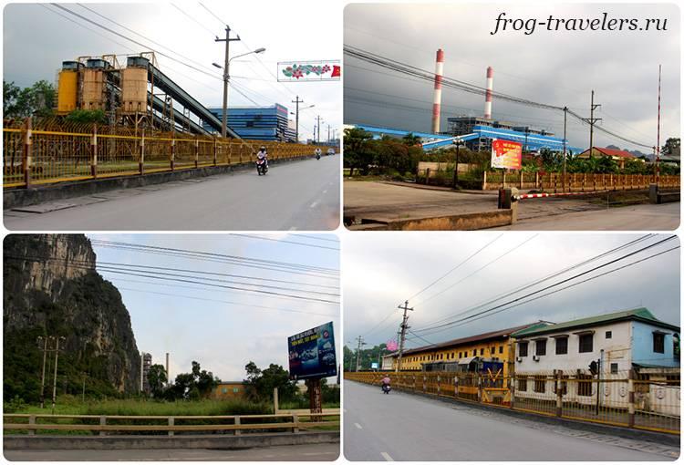 Промышленные заводы возле города Камфа, Вьетнам