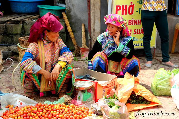 Рынки Бакха