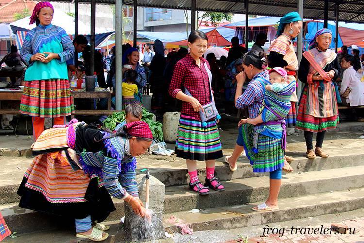 Народ Хмонги