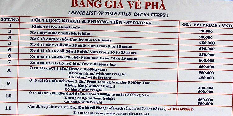Цены на паром с острова Туан Чау на Кат Ба