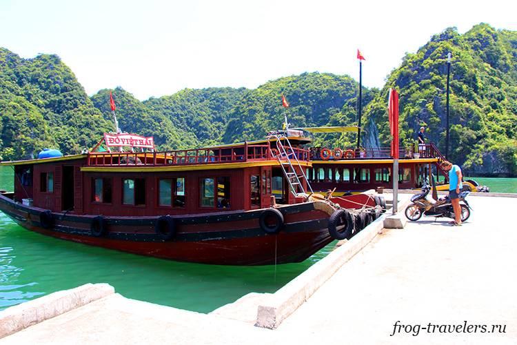 Халонг Бэй фото