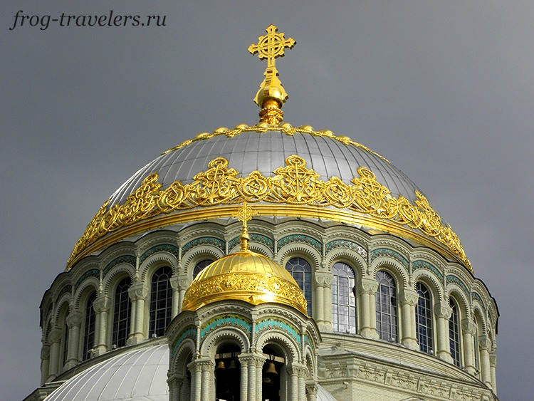 Купол Морского собора