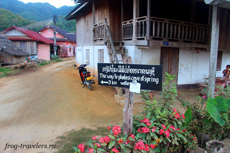 Водопад Куанг Си Луанг Прабанг Лаос: как добраться, карта