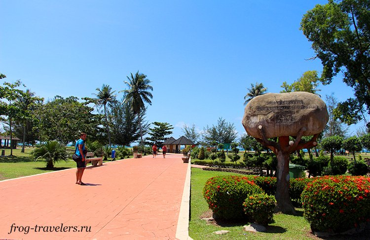 Парк Муара Бруней
