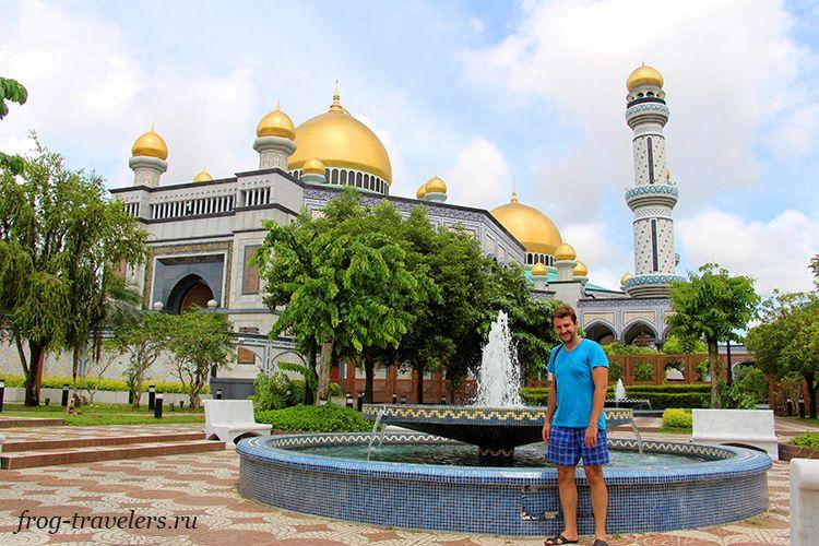 Константин Саморосенко в Брунее