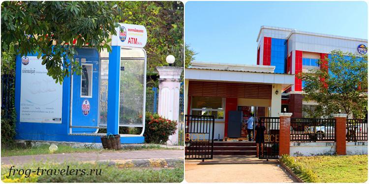 Банки и банкоматы Аттапу