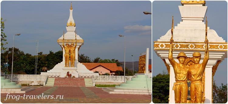 Что посмотреть Аттапу Лаос