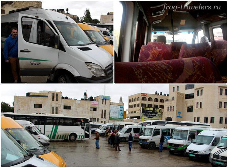 Автостанция в Рамалле