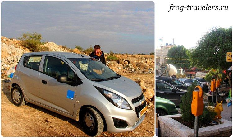 Аренда авто в Палестине