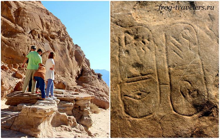 Экскурсовод показывает древние картуши фараонов на камне