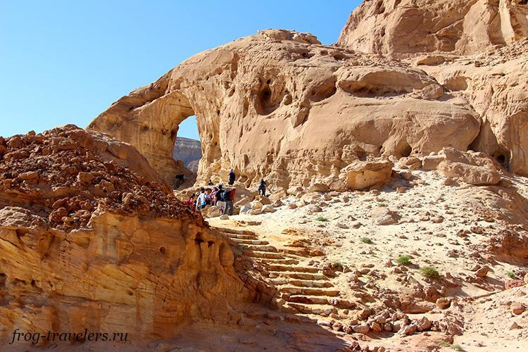 Великая арка