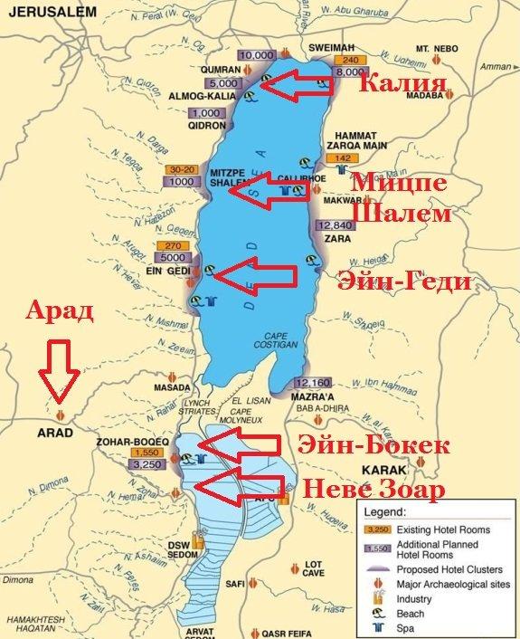 Курорты Мертвого моря на карте