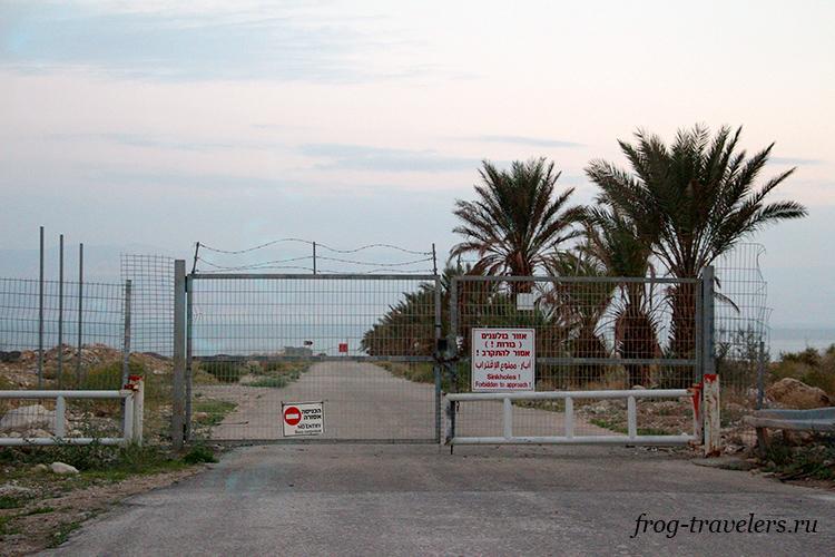 Пляж Минерал возле Мицпе Шалем