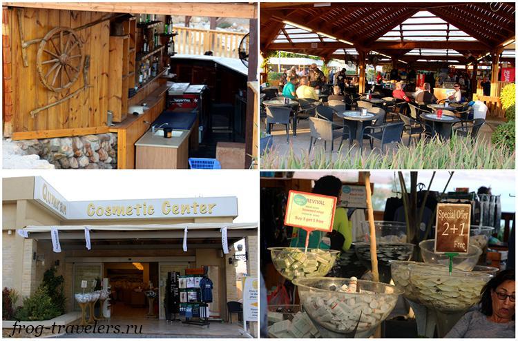Бар, кафе-ресторан и магазины