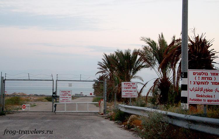 Пляж Минерал на Мертвом море закрыт