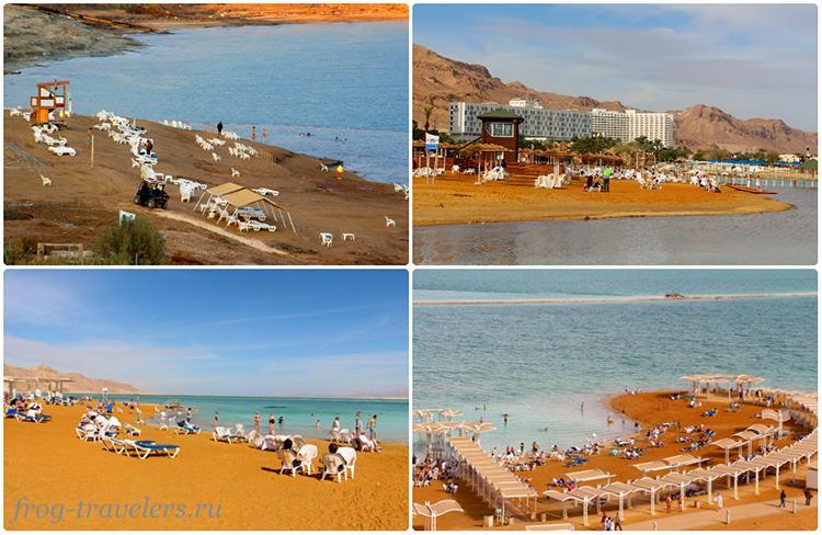 Пляжи Мертвого моря
