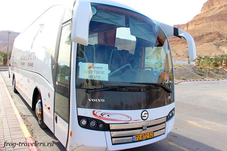 Экскурсии с Мертвого моря по Израилю