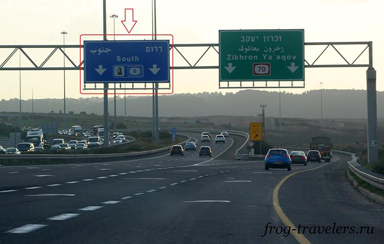 Платные дороги в Израиле
