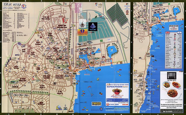 Крупная карта Эйлата