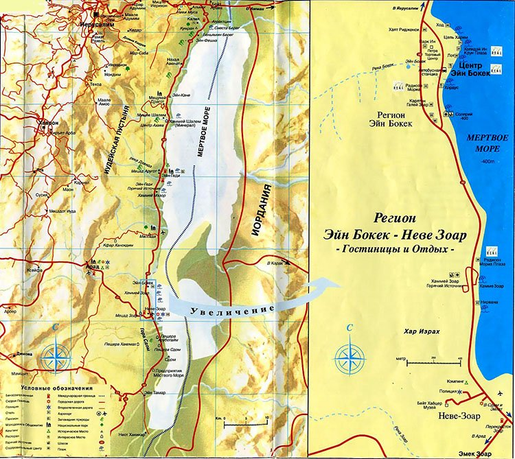 Карта Мертвого моря