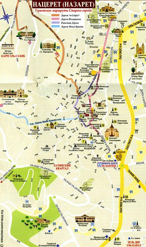 Карта Назарета