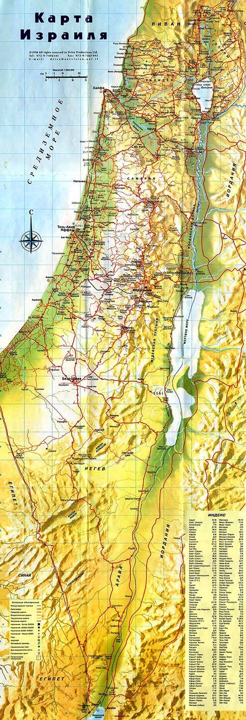 Крупная карта Израиля на русском языке