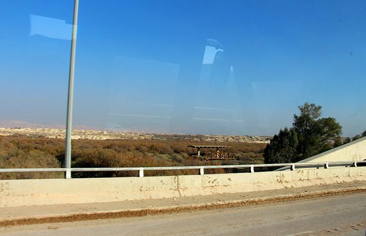 Мост Алленби (Короля Хуссейна)