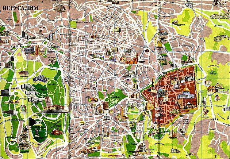 Карта Иерусалима на русском языке