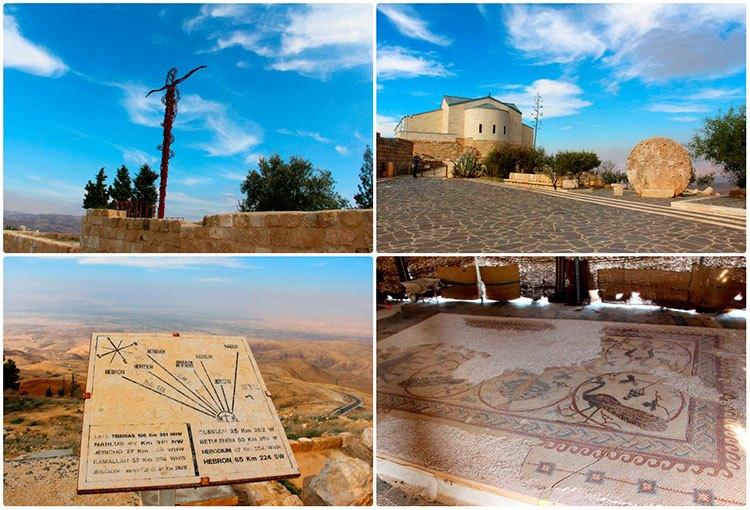 Гора Нево, Иордания