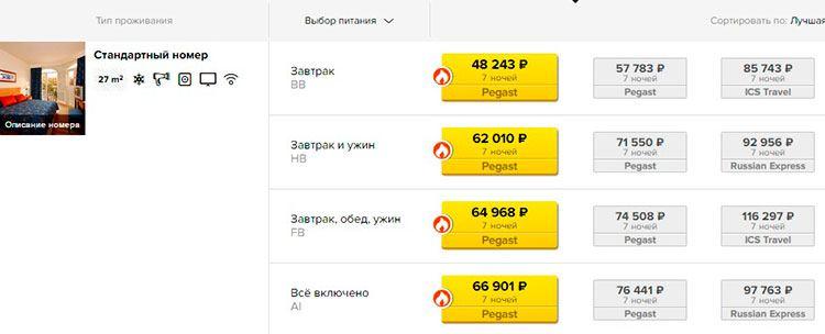 Цены на туры в Иорданию