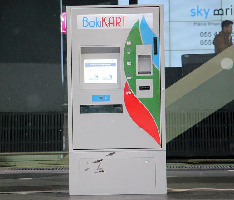 Автобус-экспресс аэропорт Баку